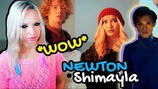 ОНИ СТРАЖИ? NEWTON - SHIMAYLA MV REACTION/РЕАКЦИЯ | Q-POP ARI RANG +