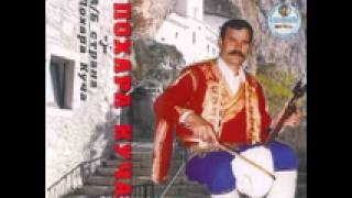 getlinkyoutube.com-Narodni guslar Dmitar Đalović-Pohara Kuča