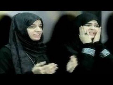 Assalam un Aliki - Hashim Sisters (2012)