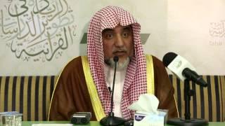getlinkyoutube.com-اللقاء (39) مدخل إلى إعجاز القرآن | معالي الشيخ صالح آل الشيخ