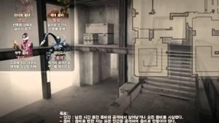 getlinkyoutube.com-카스온라인 공주TV 패밀리 큰형님 낚시하기(낚시의제왕)