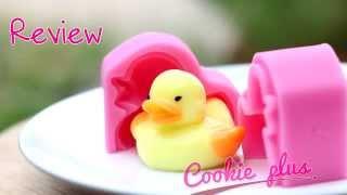 getlinkyoutube.com-วุ้นเป็ดประกบ 3 มิติ ด้วยแม่พิมพ์วุ้นแบบซิลิโคน : 3D Jelly Sweet Duck