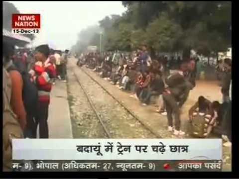 Badaun Rail Hadsa