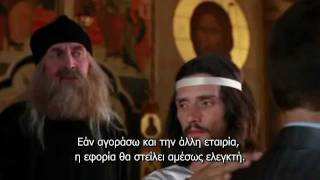 getlinkyoutube.com-Οι προσευχές που δεν εισακούγονται