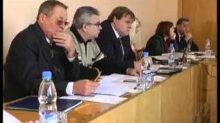 Бюджет Горловка