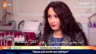 getlinkyoutube.com-مقابلة ممثلات الازهار الحزينة - مترجم Kirgin Cicekler