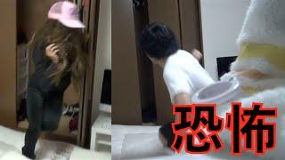 getlinkyoutube.com-【恐怖】ストーカーが部屋に潜んでるドッキリ