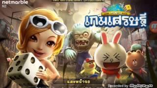 getlinkyoutube.com-เกมเศรษฐี รีวิววิธีหาเงิน1,000,000 อ่าๆ