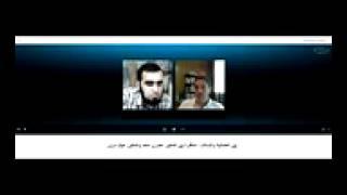getlinkyoutube.com-مناظرة العلمانية والإسلام د. هيثم طلعت ومصري ملحد masrymolhed