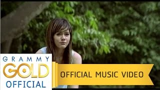 getlinkyoutube.com-เจ็บที่ต้องจ่าย - ชมพู่ อารยา (เพลงประกอบละคร ดวง)【OFFICIAL MV】