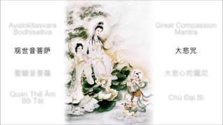 getlinkyoutube.com-大悲咒 ~ 梵音 ( 49遍 ) มหากรุณาธารณีสูตร