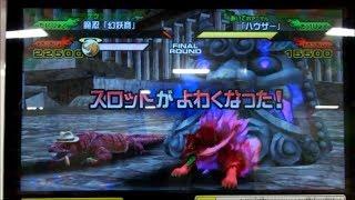 グレートアニマルカイザー ビッガーB1弾 牙狼ハウザーVS魔忍幻妖斎:ベンケイの「立て立つんだ」で復活からの逆転勝利