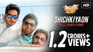 getlinkyoutube.com-Dhichkiyaon | Jamai 420 | জামাই৪২০ | Official Video | 2015