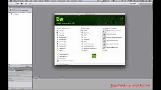 getlinkyoutube.com-วิธีสร้างเว็บไซต์ด้วย Dreamweaver - ตอนที่ 1
