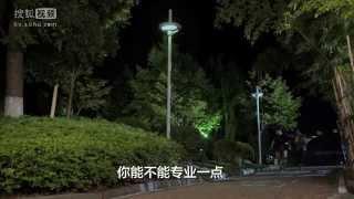 getlinkyoutube.com-魔币精灵 第1集 神秘巨变
