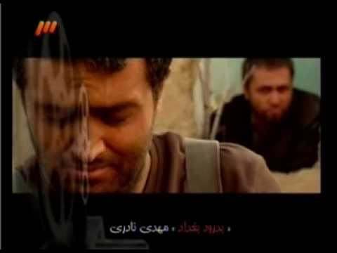 mostafa zamani  sings on