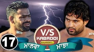 Malwa VS Majha  Best Kabaddi  Match Ever Played in Rommi (Ludhiana) By Kabaddi365.com