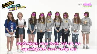 getlinkyoutube.com-[Thai Sub] 150527 Weekly Idol Ep.200 - AOA, Secret, Sistar, N.Flying, Sonamoo, MonStaX พาท1