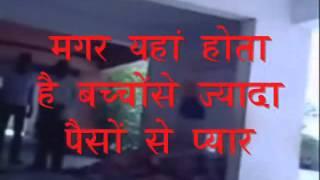 MAHAGURU  Shaitan teacher      Bhebha   UNa _Gujrat