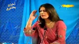 getlinkyoutube.com-Baran de baran Ghazala javed new Khyber tv