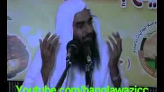 getlinkyoutube.com-Bangla Waz Tawba By Sheikh Motiur Rahman Madani