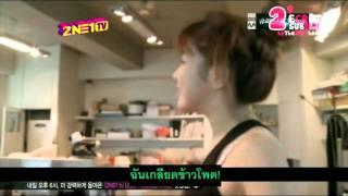 getlinkyoutube.com-บม! ห้ามกินข้าวโพด!! ParkBom do not eat corn