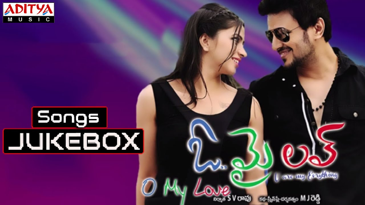 Oh My Love Mp3 Songs Listen Online