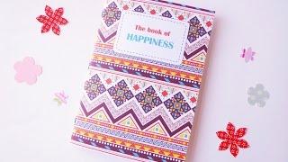 getlinkyoutube.com-Tutorial: il Libro della felicità - ENG SUBS the Book of Happiness DIY