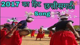 Hai Re Tor Gore Gore Gal Chdhti Jwani 16sal Cg Song