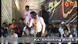 getlinkyoutube.com-Farooq Dilkash All India Mushaira 2015 At Akbar Pur Jamuni Organised By Shamim Khan Mumbra