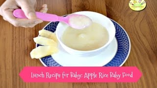getlinkyoutube.com-Lunch Recipe for Baby   Apple Rice Baby Food Recipe( Stage 1 baby food )