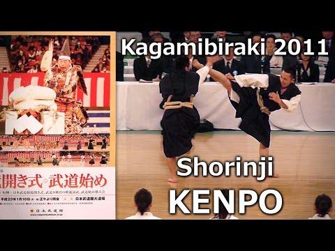 Shorinji Kempo - Nippon Budokan Kagamibiraki 2011
