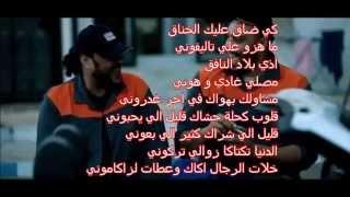 getlinkyoutube.com-Balti chafouni zawali ft Akram Mag parole lyrice