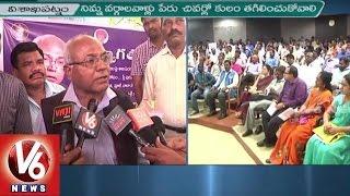 getlinkyoutube.com-Kancha Ilaiah Opposes Brahmin Attacks On Dalit Academicians | Visakhapatnam | V6 News