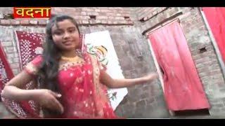 getlinkyoutube.com-Abhi Dhukal बाटे आधा Pura Jayeda | Bhojpuri new Songs 2015 | Ravi Shankar Rajan, Vandna Ray