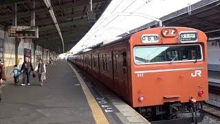 getlinkyoutube.com-大阪環状線発車メロディ 全19駅コレクション