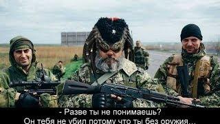 getlinkyoutube.com-Бабай - Волчья сотня, Казаки на Украине, Май 2014