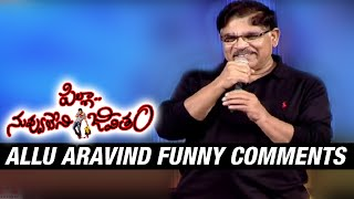 getlinkyoutube.com-Allu Aravind Funny Comments on Allu Arjun | Pilla Nuvvu Leni Jeevitham Audio Launch