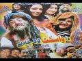 Ismail Shahid New Comedy Drama 2016 Da Waskat Da Cha De Full Drama