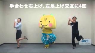 getlinkyoutube.com-えちゴンが踊る「どんがらピッカラ柏崎」の踊り方809
