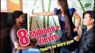 Thukra Ke Mera Pyar | Music Video | Arif Kona, Brojo Mou