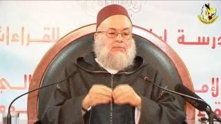 شرح مقدمة رسالة ابن أبي زيد القيرواني - الدرس10 -