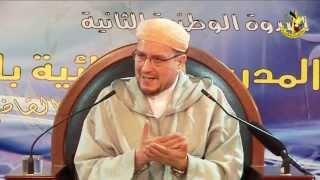 شرح كتاب جمع الجوامع في أصول الفقه الدرس 15  د محمد الروكي