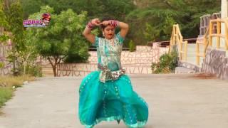 राजस्थानी DJ सांग || जीमो तोह छोरी ॥ Marwadi Rajasthani DJ Song 2016 || Rajasthan DJ Dance - HD width=