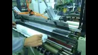 getlinkyoutube.com-TAKANO C3-900 (coreless) (Thermal Paper Slitter, Mill Roll Slitter) - TAIWAN SLITTER REWINDER