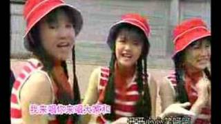 getlinkyoutube.com-開開心心笑呵呵 四千金
