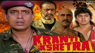 getlinkyoutube.com-Kranti Kshetra | Mithun Chakraborty, Pooja Bhatt, Harish Kumar & Shakti Kapoor | Full HD Movie
