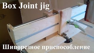 getlinkyoutube.com-Box Joint jig - Шипорезное приспособление