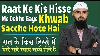 getlinkyoutube.com-Raat Ke Kis Hisse Me Dekhe Gaye Khwab Sacche Hote Hai By Adv. Faiz Syed
