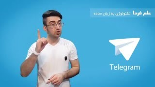 getlinkyoutube.com-آیا نرم افزار های هک تلگرام واقعا کار می کنند ؟ - Telegram hack app